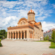 Metropolitan Church, Targoviste ,Romania. — Stock Photo