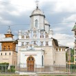Church of St. Nifon  in Targoviste,   Romania. - Stock Photo