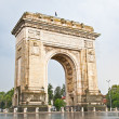 Stock Photo: Triumph Arch in Bucharest, Romania.