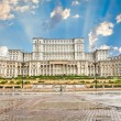 Stock Photo: Parliament building in Bucharest. Romania.