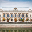 Justice Palace in old town in Bucharest, Romania - Stockfoto