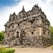 Candi Sari  buddhist temple  on Java. Indonesia. - Stock Photo