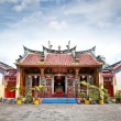 Stock Photo: Klenteng Poncowinatchinese temple in Yogyakart, Java.