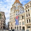 Etecsa building in Historic center of Havana. - Stock Photo