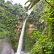 Stock Photo: CobTalun Waterfall near Batu on East Java