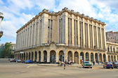 Famous Theater and Cine Payret building in old Havana, Cuba — Stock Photo
