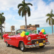 Old Classic Chevrolet in Trinidad, Cuba. — Stock Photo