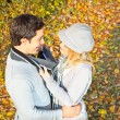 Стоковое фото: Happy couple have romance