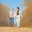 Romantic young beautiful couple - Stock Photo