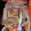 Barong dance mask of lion, Ubud, Bali — Stock Photo