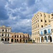 Plaza Vieja with colorful tropical buildings, Havana ,Cuba — Stock Photo #21299847