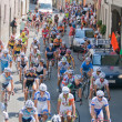 Stock Photo: cycling race