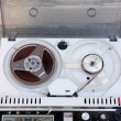 Stock Photo: Jammed Old tape reel