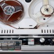 Stock Photo: Old tape recorder