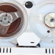 Old tape reel — Stock Photo