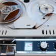 Stock Video: Vintage tape recorder
