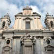 The Church of the Girolamini in Naples — Stock Photo