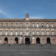 Royal Palace in Naples — Stock Photo