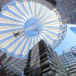 Sony Center — Stock Photo