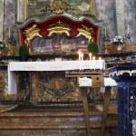 ������, ������: Relics martyr skeleton