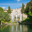 Fountain of Neptune in villa d Este in Tivoli — Stock Photo