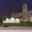 Night view of Square of Catalonia in Barcelona — Stock Photo