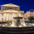 Night view of Bolshoi Theater and Fountain in Moscow — Stock Photo #31489163