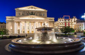 Night view of Bolshoi Theater and Fountain in Moscow — Stock Photo