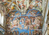 Fresco on the wall in the Vatican Museums, Rome — Stock Photo