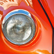 Stock Photo: Car light