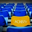 Yellow seat  with jobs wording — Stock Photo
