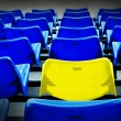 A yellow vip seat in football stadium  — Stock Photo