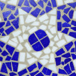 Blue color mosaic — Stock Photo