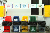Row of colorful recycle bins — Stock Photo