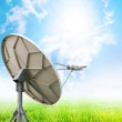 Satellite dish — Stock Photo #33201851