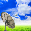 Satellite dish — Stock Photo #33202427