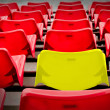 Yellow vip seat in football stadium  — Stock Photo #33309229