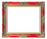 Copper red louise frame, clipping path — Stock Photo