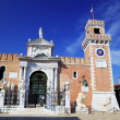 Venice Arsenal and Naval Museum. — Stock Photo