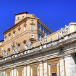 Apostolic Palace, Vatican. Roma (Rome), Italy — Stock Photo #17833957