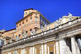 Apostolic Palace, Vatican. Roma (Rome), Italy — Stock Photo