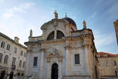 Cathedral of the Assumption of the Virgin Mary. Dubrovnik, Croatia — Stock Photo