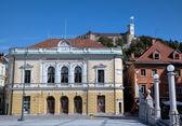 The Slovenian Philharmonic on Congress Square. Ljubljana, Slovenia — Stock Photo