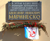 Memorial tablet at house of Alexander Marinesko - the russian commander of the submarine and Hero of the Soviet Union. Kronstadt, Saint Petersburg, Russia — Stock Photo
