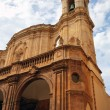 Stock Photo: Cathedral of St. Lorenzo (Cattedrale di SLorenzo) in Trapani. Sicily, Italy