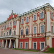 Kadriorg Palace. Tallinn, Estonia — Stock Photo #27852445