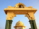 Kanyakumari, Tamil Nadu, Índia. — Fotografia Stock