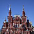 State Historical Museum. Red square, Moscow, Russia — Stock Photo