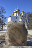 Memoreal stone on a place of founding of the city Yaroslavl. Yaroslavl, Russia — Stock Photo