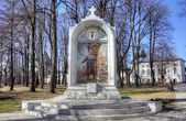 Monument to oath of D. Pozharsky in Spaso-Preobrazhensky monastery. Yaroslavl, Russia — Stock Photo